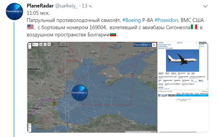 Два американских военных самолета провели разведку у берегов Крыма