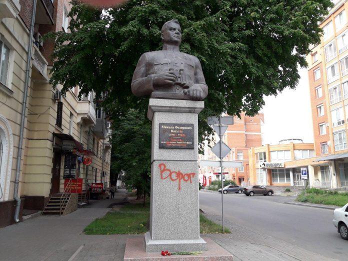В Полтаве неизвестные осквернили памятник генералу Ватутину