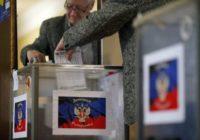 Эксперты: Конституционный суд Украины признал легитимность референдумов в Донбассе и Крыму