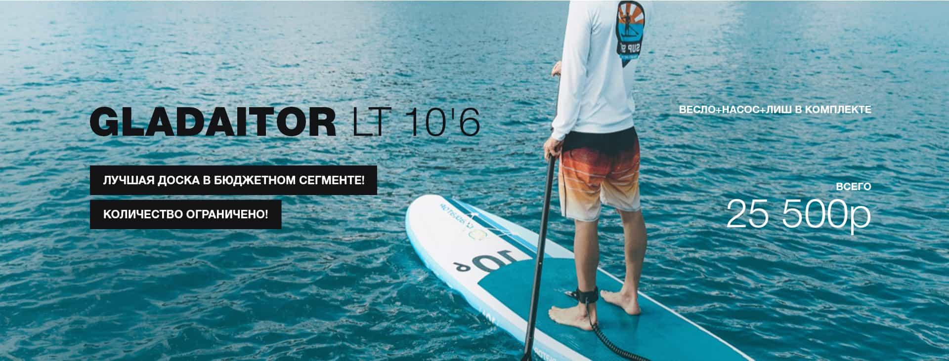 SUP-серфинг: как это работает?