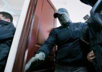 Ограбили банк: в Москве задержали шестерых сотрудников ФСБ
