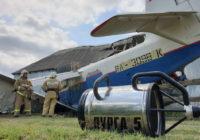 В Чечне самолет упал на жилой дом. Пострадали четверо