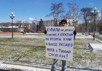 Россия поставила точку в вопросе передачи Курил