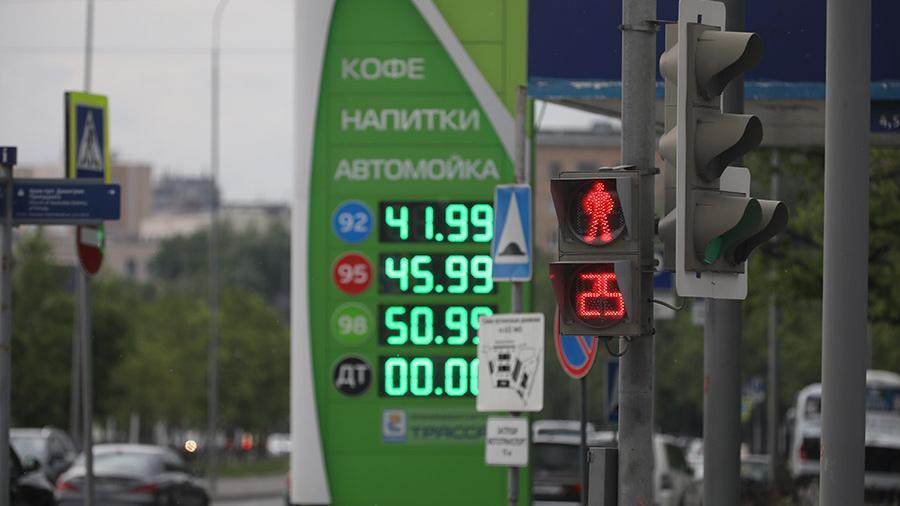 Названы регионы России с самым дорогим и дешевым бензином