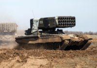 Русские огнеметы получат искусственный интеллект