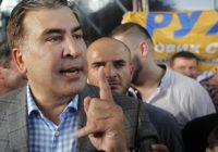 Саакашвили: Во времена СССР на Украине жилось лучше