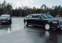 Aurus приступит к первым коммерческим продажам автомобилей