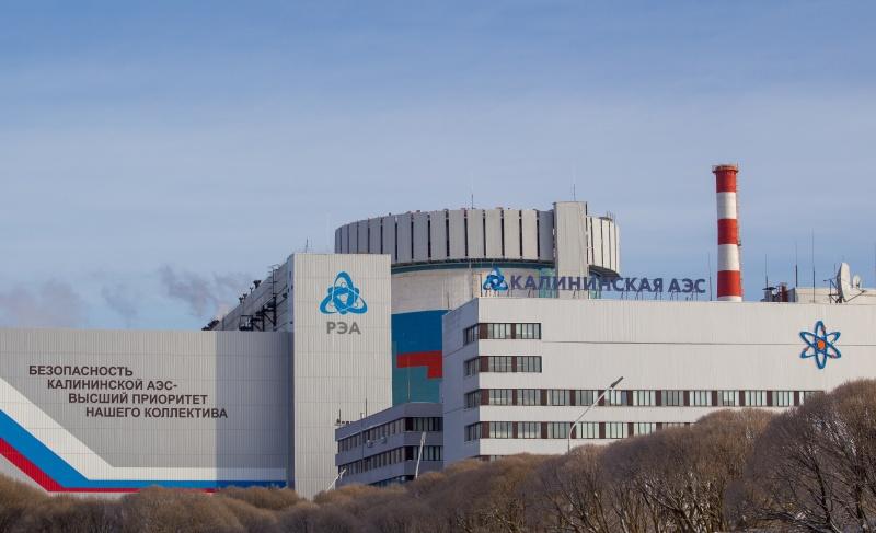 Три энергоблока Калининской АЭС отключены от сети