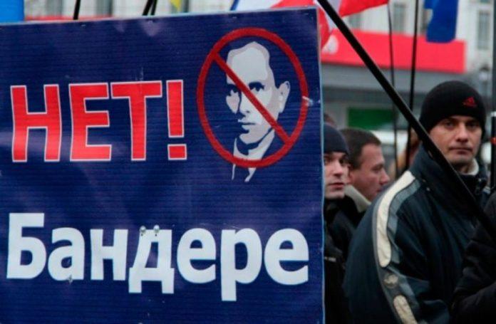 Белоруссия законодательно запретила символику УПА*, «Азова»* и портреты Бандеры