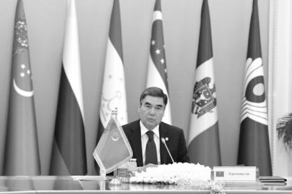 В СМИ появилась информация о смерти президента Туркмении