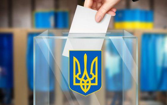 выборы украина