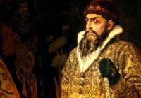 463 года назад российский царь Иван Грозный взял Астрахань