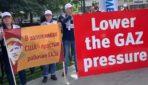 Работники ГАЗа вышли к посольству США с митингом в поддержку Дерипаски