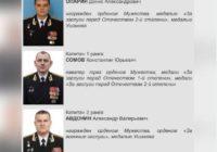 Президент Путин посмертно наградил подводников, погибших в Баренцевом море