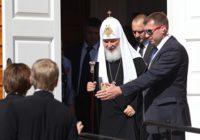 В Сергиевом Посаде из-за визита патриарха остановили работу скорой помощи