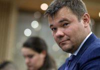 СМИ опубликовали информацию об отставке главы офиса президента Украины