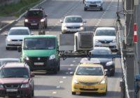 Российские автовладельцы смогут онлайн обжаловать штрафы за ПДД