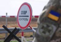 ВСУ разместили бронетехнику в жилых районах в Донбассе