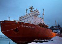Россия не будет привлекать Норвегию к освоению Северного морского пути