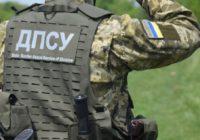 В Харьковской области взорвался украинский пограничник