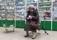 Россиян захотели оставить без дешевых лекарств