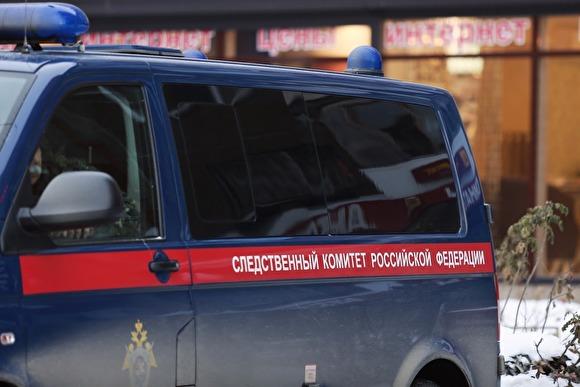 Трех российских подростков арестовали за убийство и изнасилование