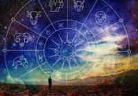 Что говорят звезды? Как составить личный гороскоп