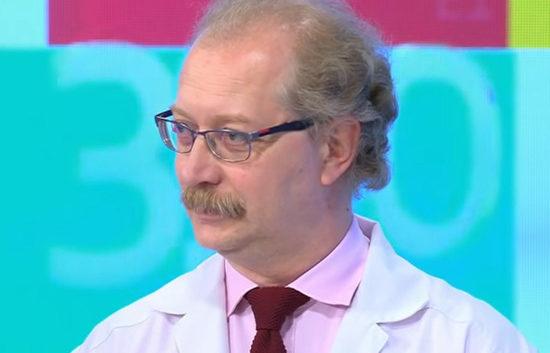 доктор - каннибал