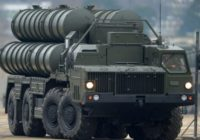 Турция планирует закупить новую партию российских С-400