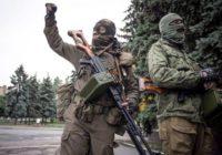 Ополченцы ДНР уничтожили троих боевиков в ходе прорыва украинской диверсионной группы