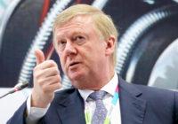 Россиян предупредили о росте тарифов ЖКХ из-за нового налога Чубайса