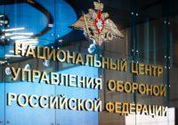 Россия усилит военное присутствие в Сирии