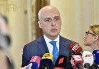 Тбилиси хочет возобновить авиасообщение с Россией
