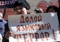 Национализм и дерусификацию назвали дорогой к распаду Украины