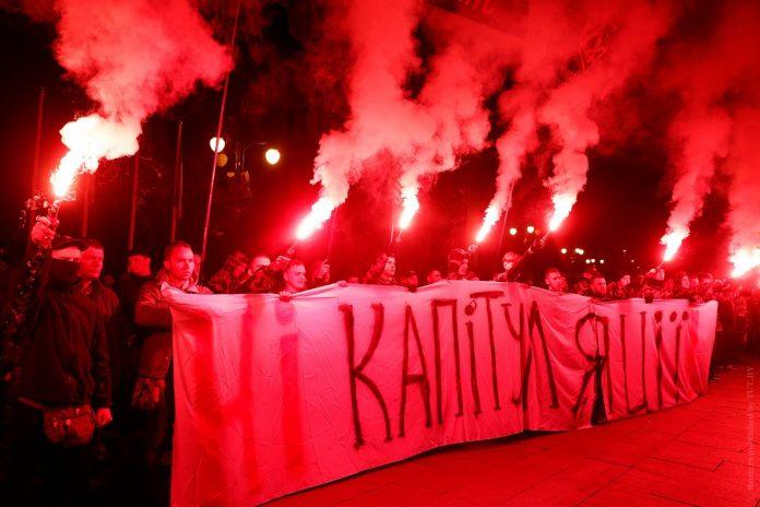 Протестующие на «майдане» выдвинули свои требования