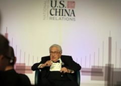 Киссинджер предупредил о «катастрофических последствиях» конфликта США и Китая