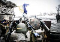 Украинские нацбаты захватили офицера ВСУ для обмена на арестованного боевика