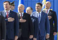 На Украине предложили казнить Порошенко, Парубия и Турчинова