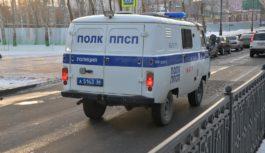 Нападение в Кольцово: ранили в ягодицу и забрали 30 миллионов
