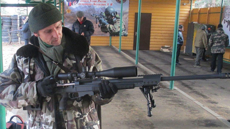 В России разработали новую снайперскую винтовку