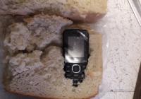 МВД предложило заглушить мобильную связь в тюрьмах