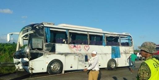27 российских туристов госпитализированы после ДТП в Доминикане
