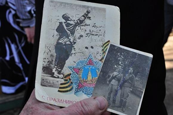 Умер ветеран, оставивший легендарную надпись на Рейхстаге