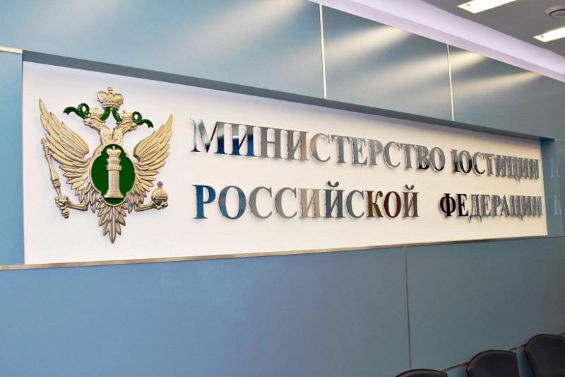Минюст России хочет узаконить роботов-коллекторов