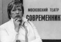 В Москве скончалась худрук «Современника» Галина Волчек