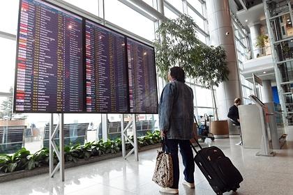 Россияне стали меньше путешествовать