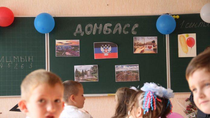 Массовые обращения жителей ДНР поставили под вопрос государственный статус украинского языка в Республике