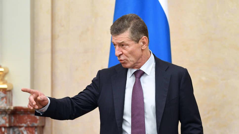 Козак в Кремле займется интеграцией с Белоруссией и СНГ