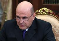 Путин назвал имя нового премьера