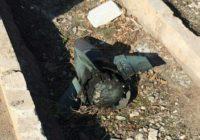 Появилась версия о возможной атаке ЗРК «Тор» на украинский лайнер